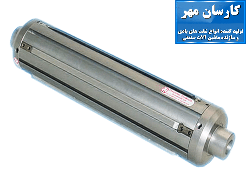 شفت بادی 5 شیاره-شرکت کارسان مهر-کرج
