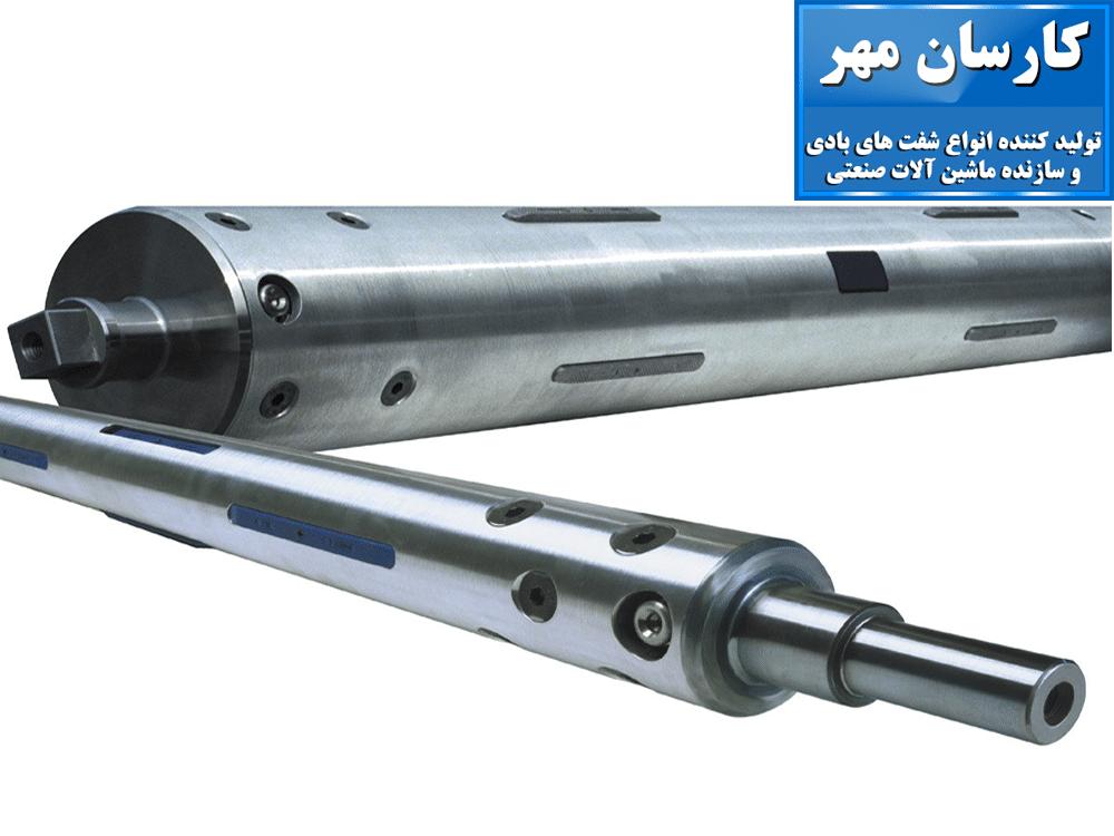شفت بادی تیوپ مرکزی-شرکت کارسان مهر-کرج